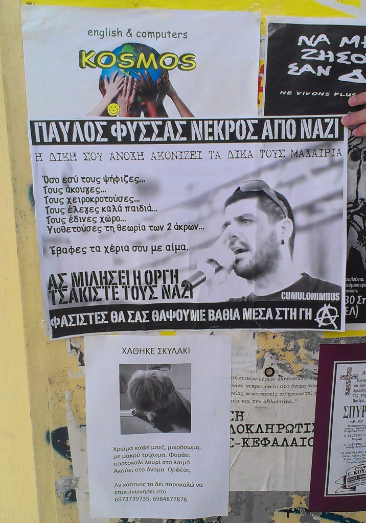 """""""Pavlos Fissas von Nazis ermordet"""". Ihr habt sie gewählt…"""